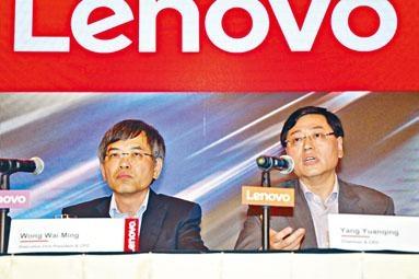 ■聯想董事長楊元慶(右)與首席財務官黃偉明(左)上周出席業績會。