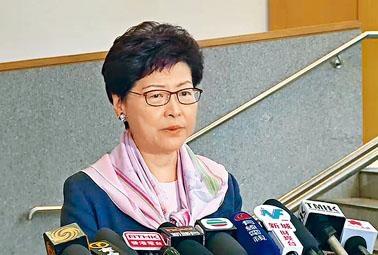 ■林鄭月娥表示,會面期間聽不到歐盟代表對修例的具體憂慮。