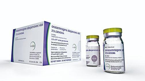 ■基因治療藥Zolgensma,針對兩歲以下SMA兒童治療,只須一次注射,但費用高達一千六百六十多萬港元。