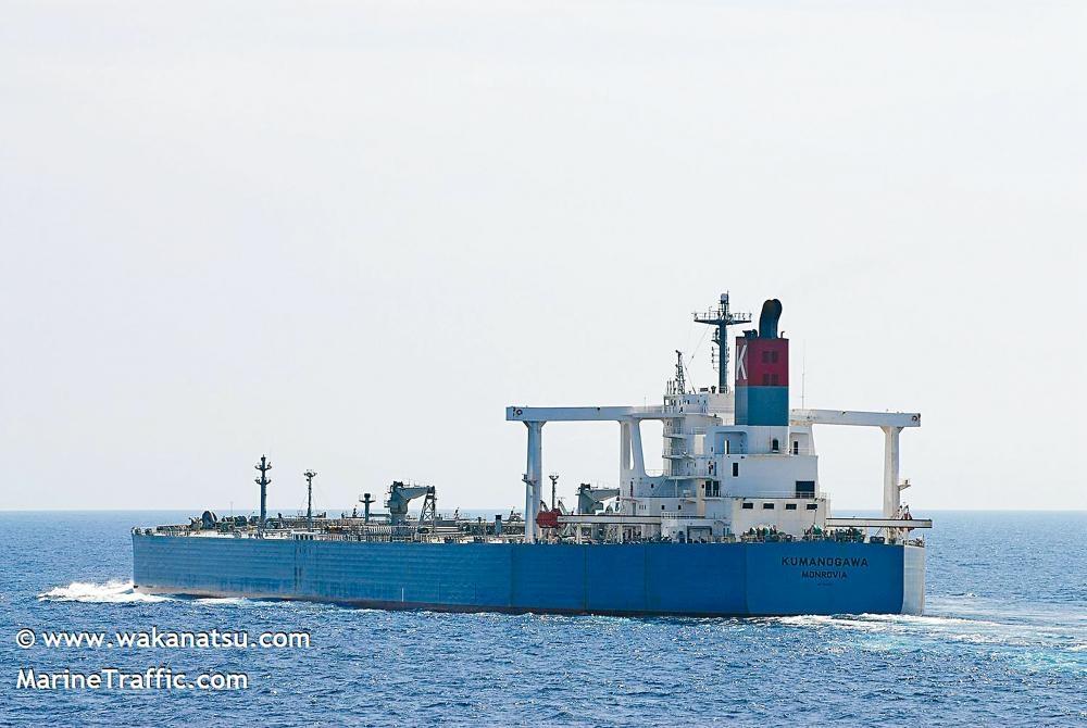美国警告香港勿为载有伊朗石油的「Pacific Bravo」号油轮提供服务。