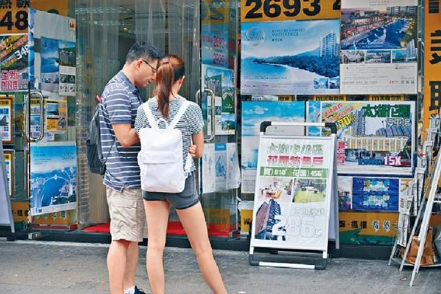 ■鴨脷洲海怡半島3房套連多用途房間隔,外望全海景,以1800萬成交,呎價20316元。資料圖片