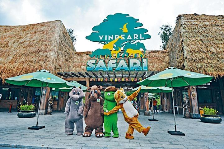 ●Vinpearl Safari是一個以動物為主題的主題樂園。