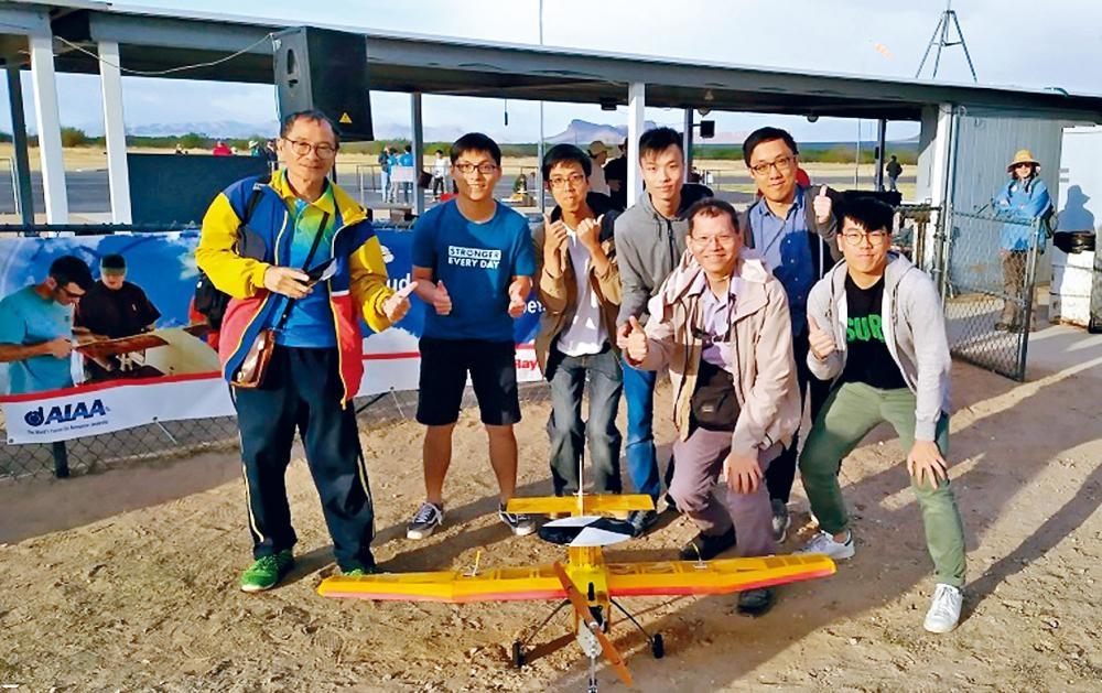 港大機械工程系的團隊,在美國一項飛機設計、製造及飛行比賽排名第十三位,打破港隊參賽紀錄。