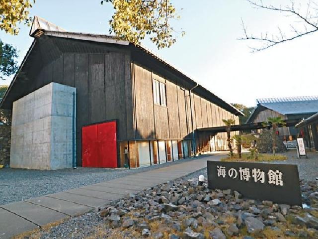 ■博物館曾被評為日本公共建築百選之一。