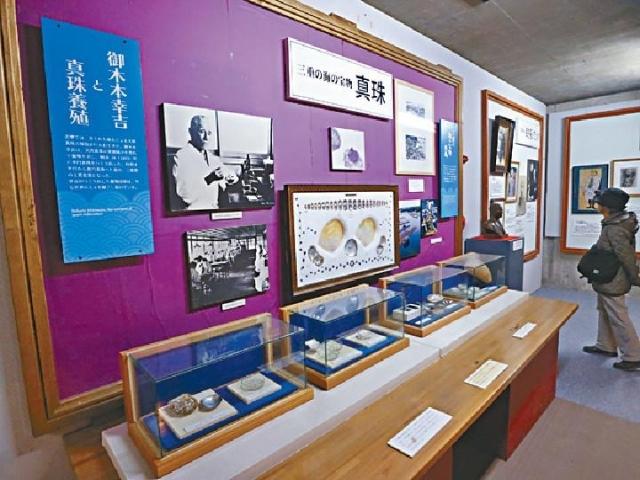 ■可看到三重縣馳名的養殖珍珠介紹。