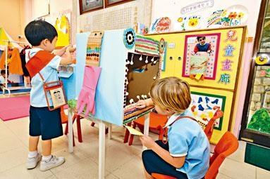 ■書院第一階段開辦四個幼兒教育專業文憑課程。