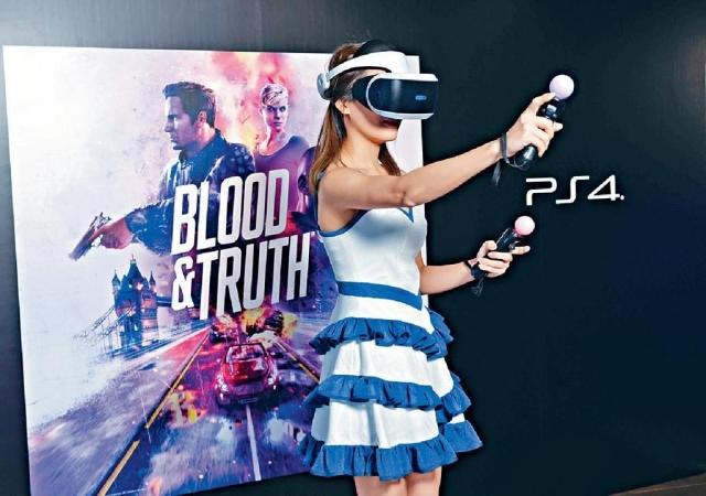 PS VR連攝影鏡頭減至$1,780。