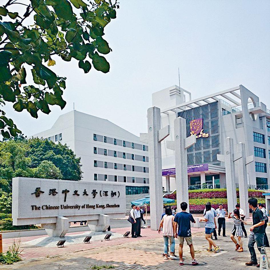 籌建中大(深圳)醫學院項目計畫書擬於下月呈交國家教育部,有中大醫學院學生和舊生昨發起聯署,要求香港校方暫緩教務會審批。