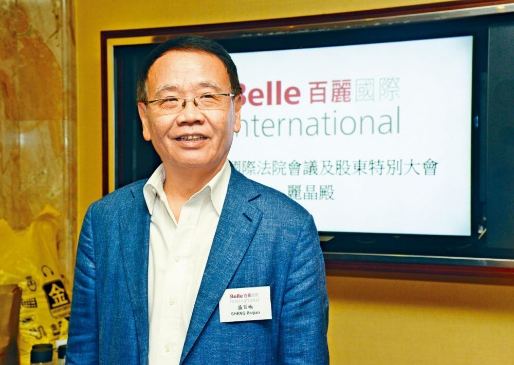 百麗國際有意再分拆業務在港上市。圖為行政總裁盛百椒。