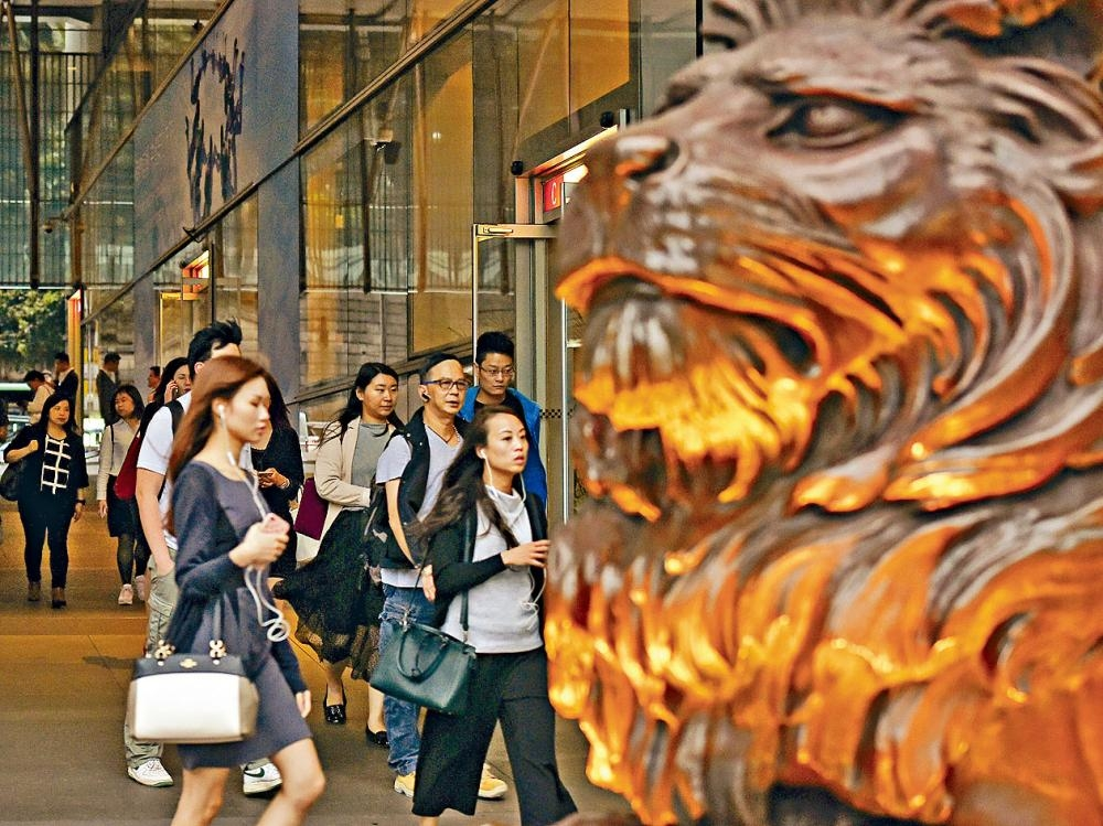 滙豐環球投資管理推出設有到期日並每月派息的固定年期債券基金。