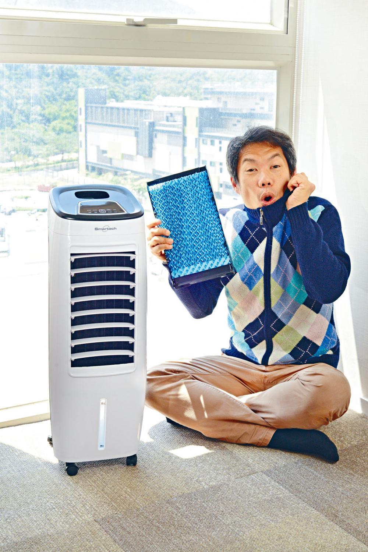 夏日炎炎,開住冷風機都好夠涼,吹出來的風很舒適。