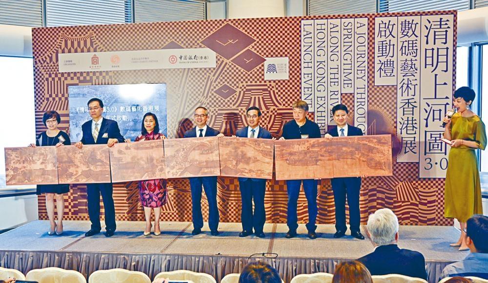 《清明上河圖3.0》數碼藝術展將在下月二十六日至八月二十五日在亞洲國際博覽館舉行。