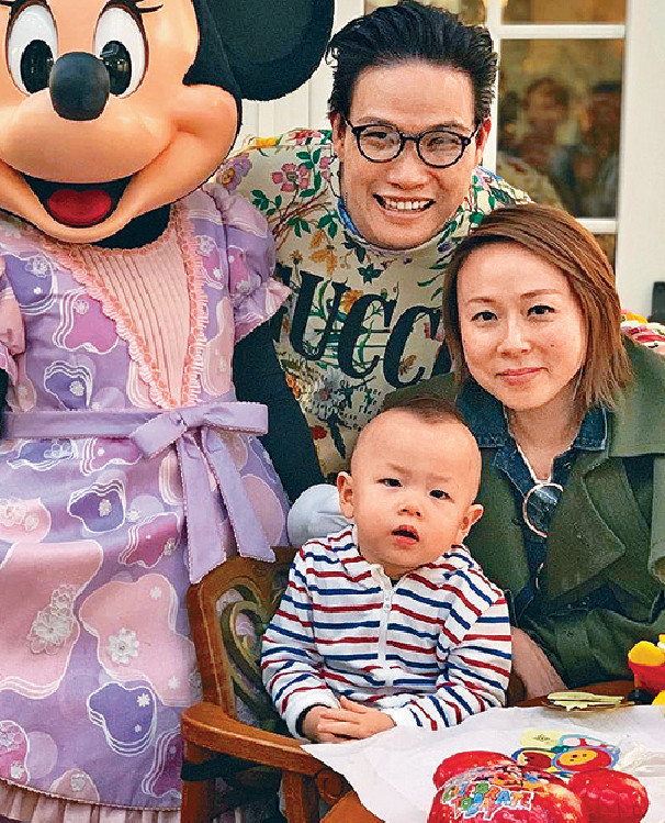 ■Jazz兩歲生日會喺主題公園舉行。