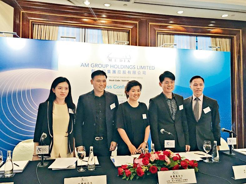 張麗蓮表示,近三年集團會集中在東南亞發展。