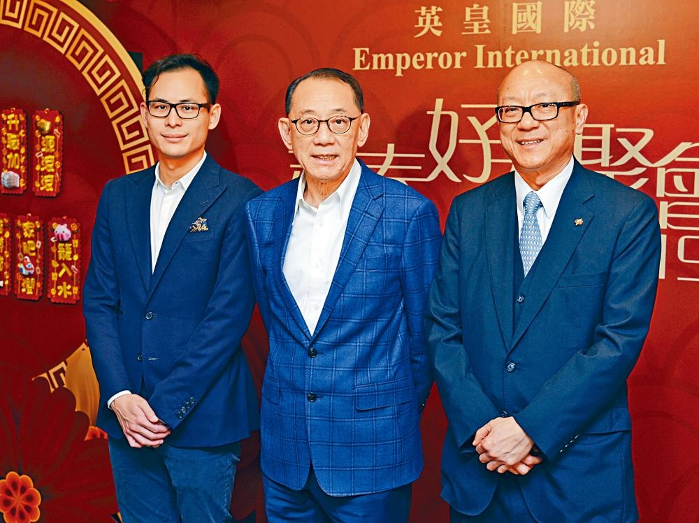 英皇國際執董楊政龍及英皇集團主席楊受成。