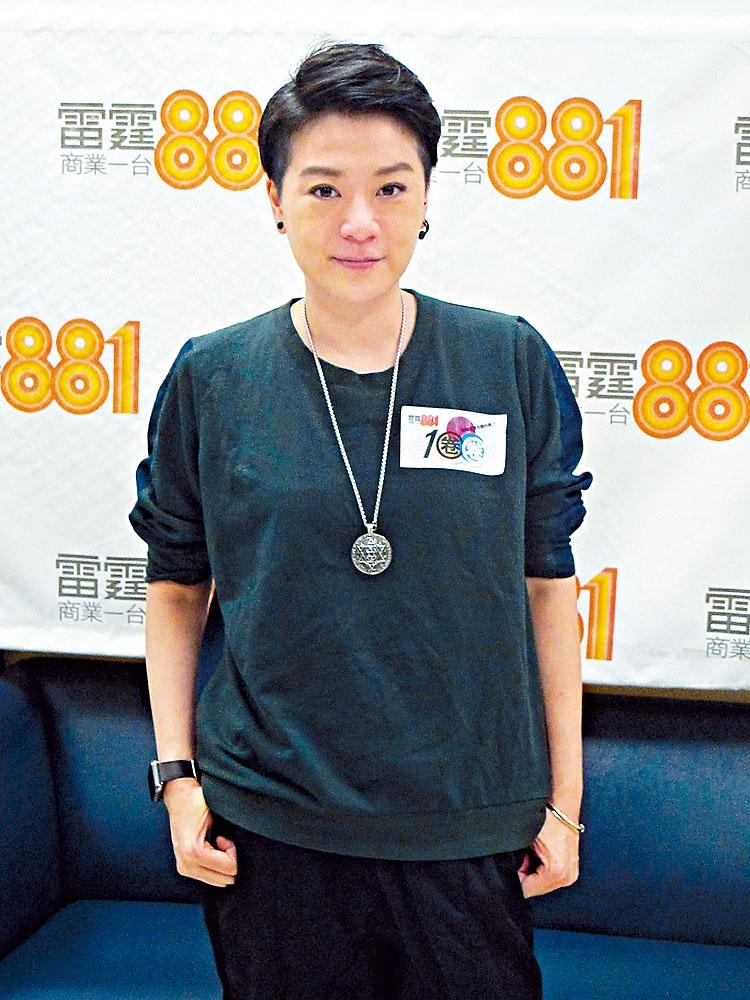 王若琪自爆曾有情緒病。