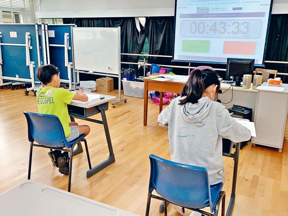 浸信會天虹小學昨安排學生應考TSA英文及數學科。