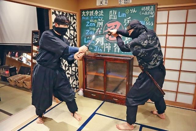 札幌忍術教室