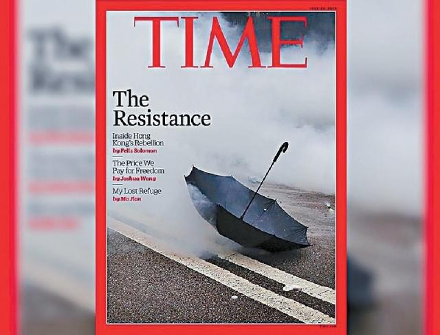 《時代》:港回歸後最大街頭運動