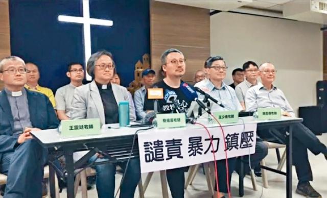 ■多名基督教牧師譴責政府以暴亂抹黑示威者。