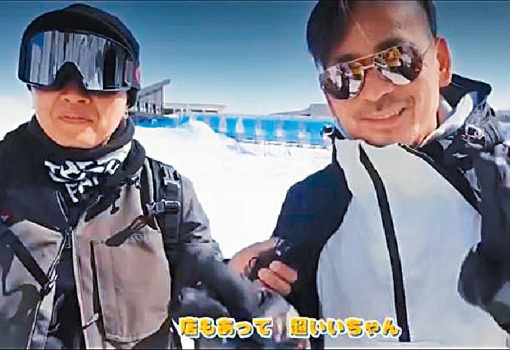 ■KB同老闆周焯華一齊滑雪,指老闆冇乜架子。