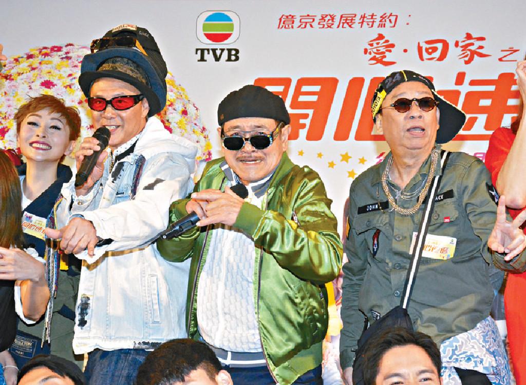■劉丹和黎彼得(右)等組成嘅「大四喜」,rap出錢途。
