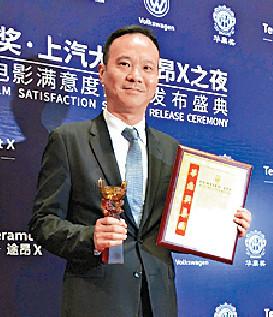 ■英皇電影製作及項目發展總經理邵劍秋代表林超賢領獎。