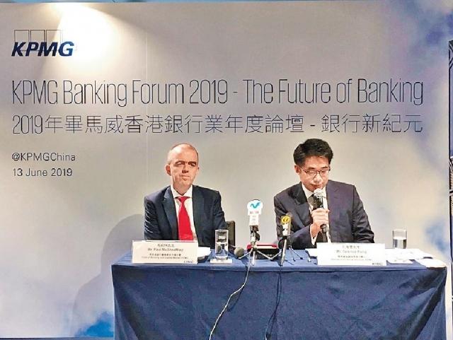 中環IFC外望——畢馬威:港銀或受經濟影響