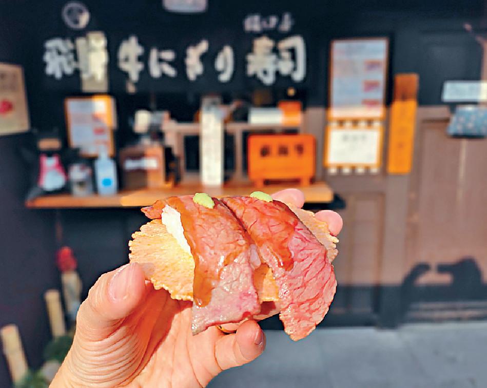 ■在街邊吃飛驒牛壽司,兩件約港幣$70蚊,作為小食不錯。