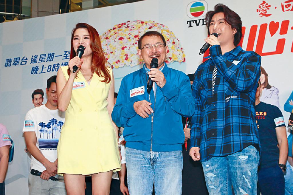 ■呂慧儀、丹爺、張景淳 齊出席宣傳活動。