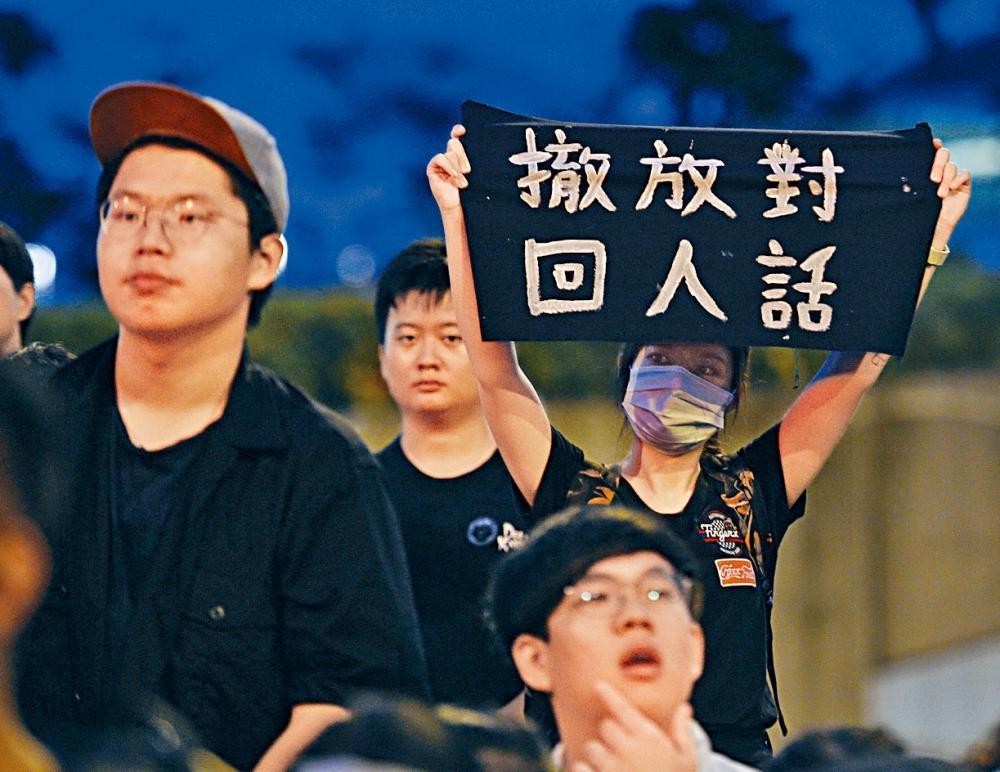 示威者昨晚高舉標語繼續抗議。