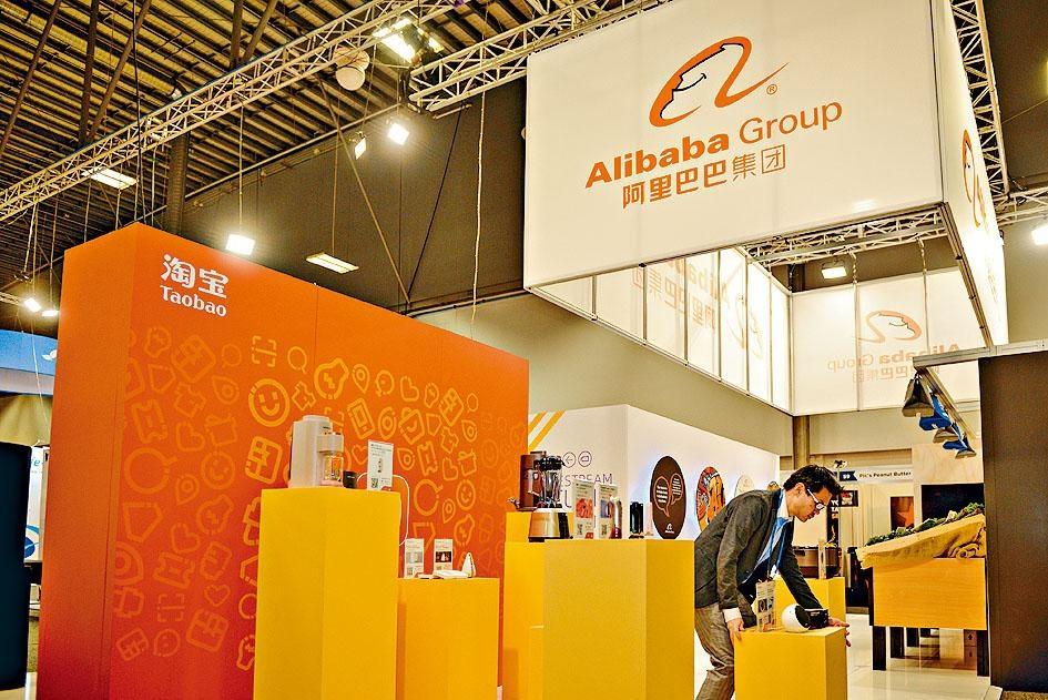 阿里巴巴下月15日舉行的年度股東大會議決有關股份拆細事宜。