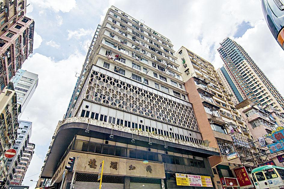 油麻地上海街得如樓大廈一籃子舊樓,以2.02億易手。