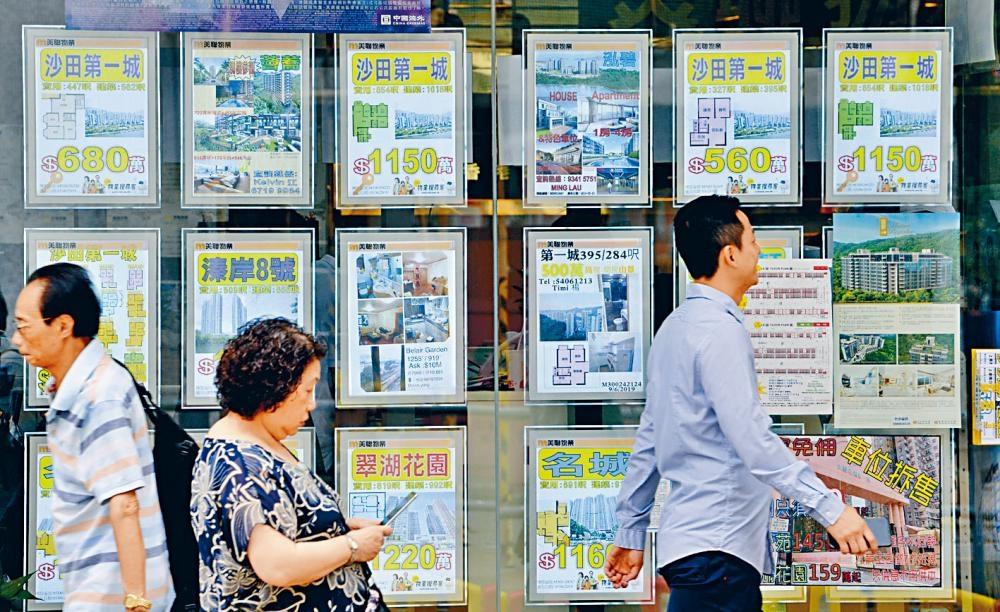 雖然市場氣氛審慎,但部分屋苑再錄高價交投。
