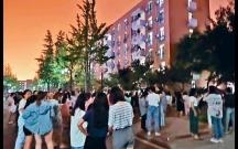 四川深夜六級地震