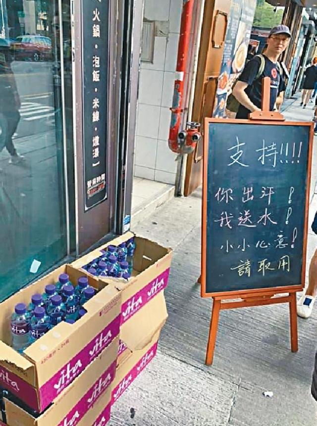 ■有不少商舖派發樽裝水畀遊行人士。