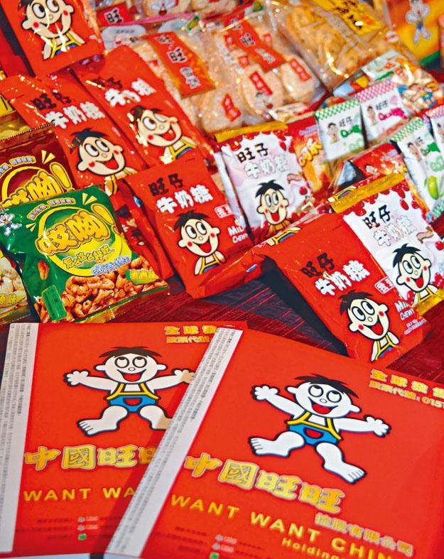 旺旺正在籌備越南等地區工廠與分公司。