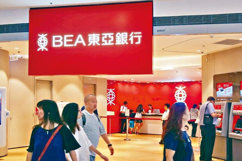 東亞銀行上周發盈警。