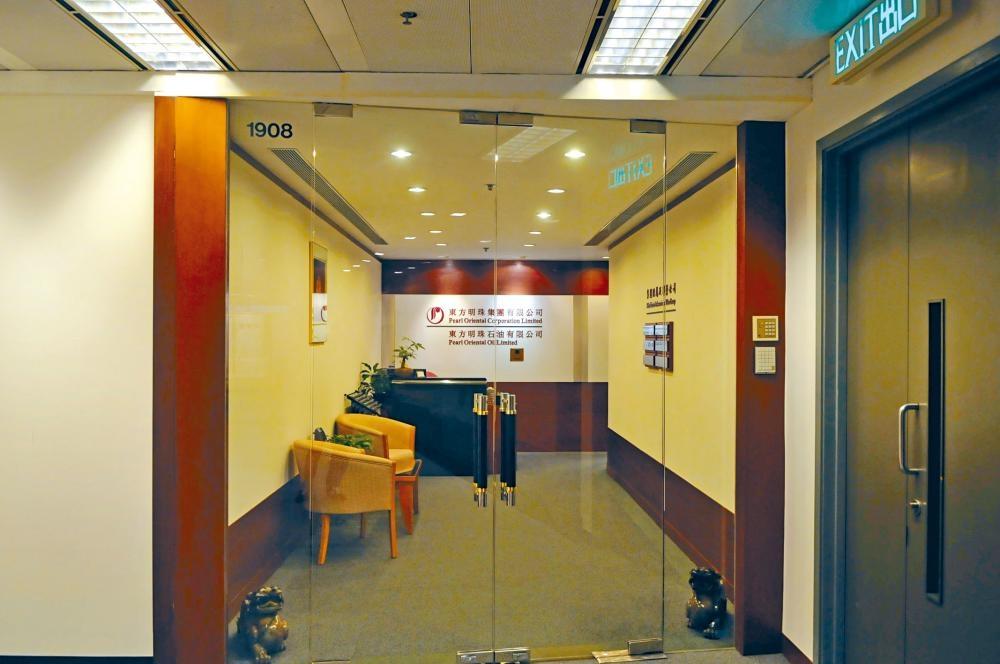 東方明珠石油執董及行政總裁肖麗已經辭任。