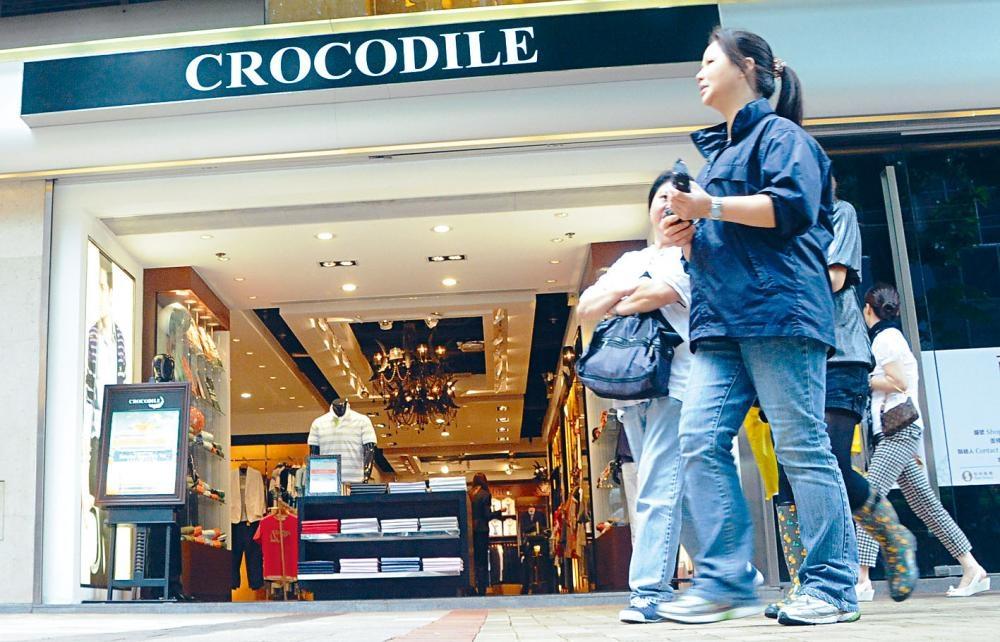 鱷魚恤以代價5615萬元出售位於軒尼詩道的投資物業。