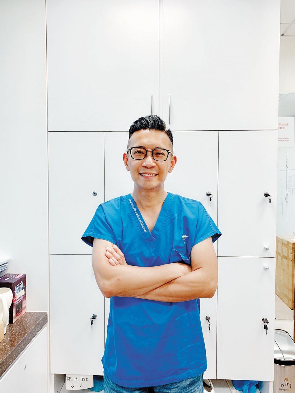 養和醫院口腔面頜外科專科周立強醫生
