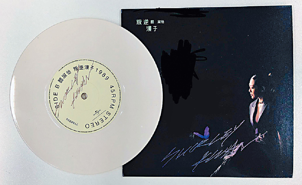 ■關淑怡推出限量膠唱片讓歌迷珍藏。