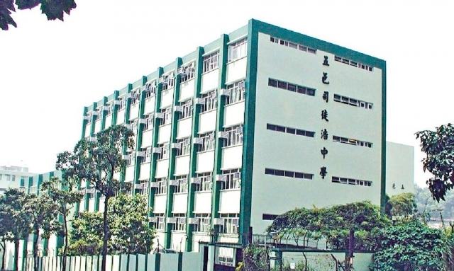 ■藍田五邑司徒浩中學連續兩日有學生發動罷考,反對修訂《逃犯條例》。資料圖片