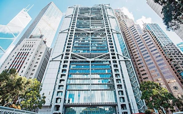 ■滙豐銀行昨日宣佈,取消大部份個人儲蓄戶口低額結存服務費。資料圖片