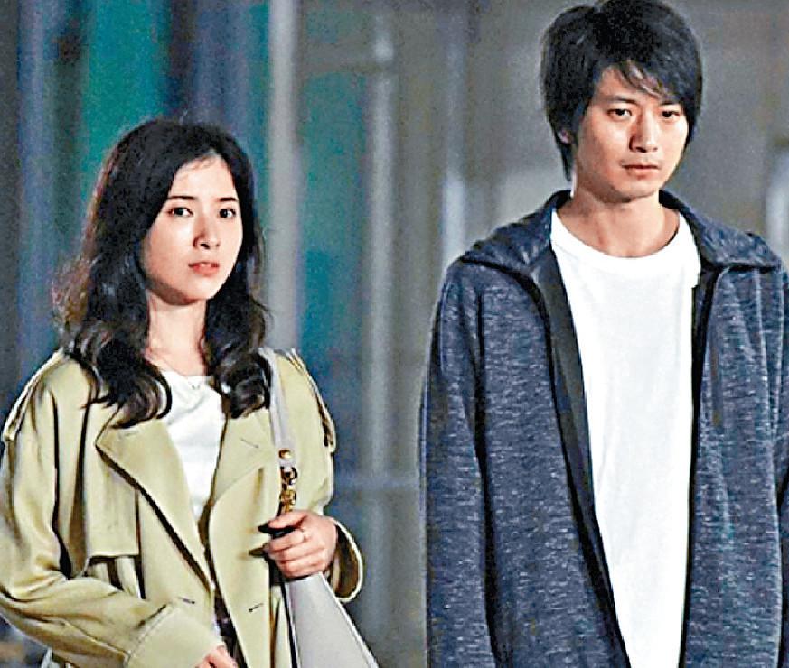 ■吉高由里子主演的《我》劇,因地震新聞影響遭腰斬播放。
