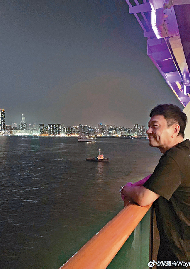 ■剛過去嘅父親節,祥仔上咗船,唔知慶祝定做嘢。