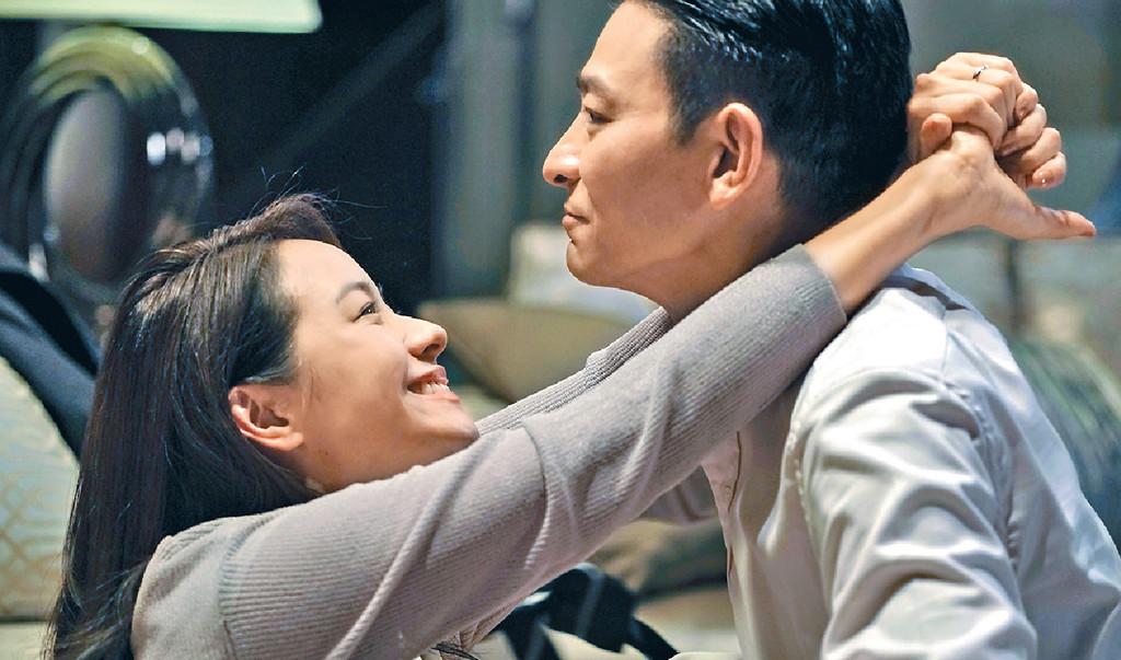 ■華仔與林嘉欣演夫婦,有不少甜蜜戲。