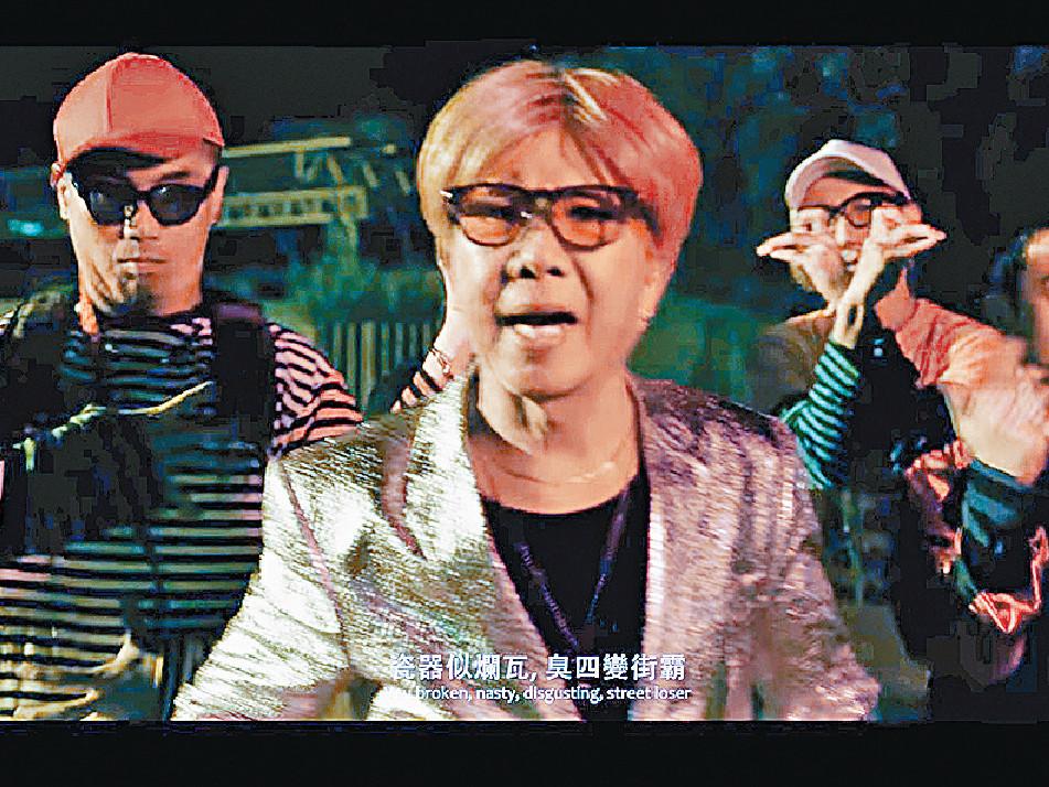 ■早年,尹光為歌曲《潮神》拍MV,造型搞笑。