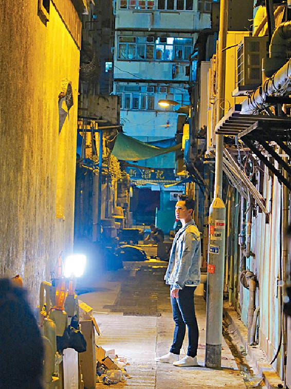 ■Fred亦要在僻靜後巷取景。
