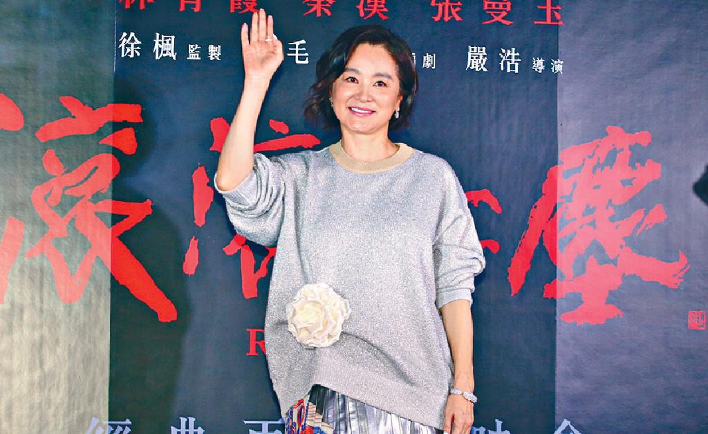 ■今年3月,林青霞為主演電影《滾滾紅塵》數碼修復版上映活動再飛抵台灣。